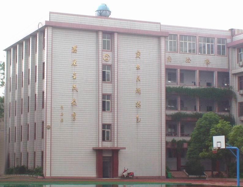 武汉市第二十主题法制教育高中生班会中学图片