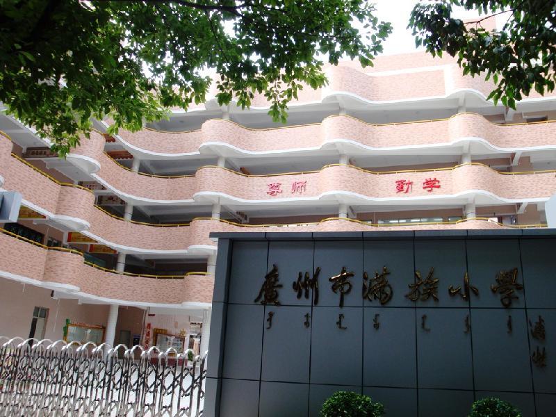 广州市满族小学--小学武汉小学桥头图片