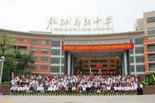 深圳市龙岗区龙城高级中学高中山西省学校图片