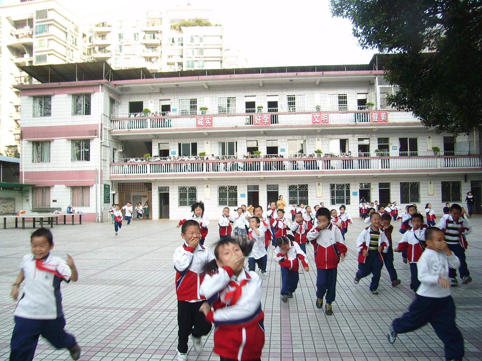 广东省广州市天河区