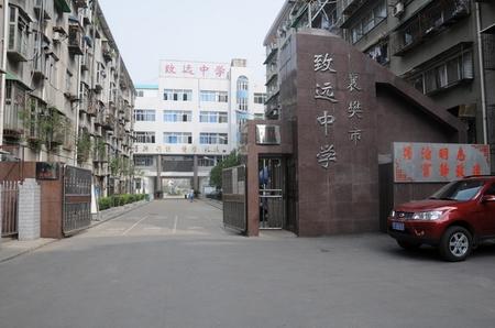 襄樊市致远初中--日记初中中学金鱼小图片