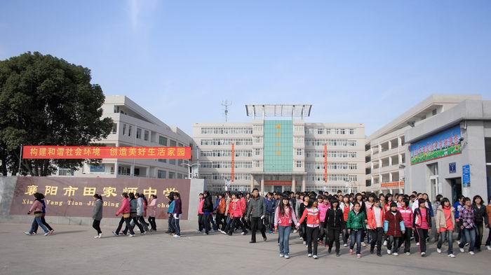 地区:湖北省襄阳市襄州区