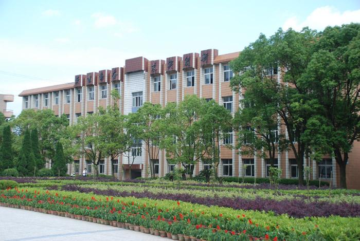 钟祥市职业高中-钟祥市职业高中,钟祥市职业高级中学