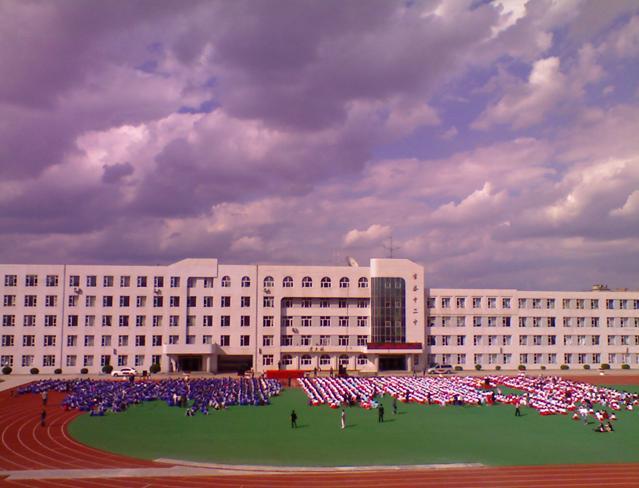 地区:吉林省吉林市龙潭区