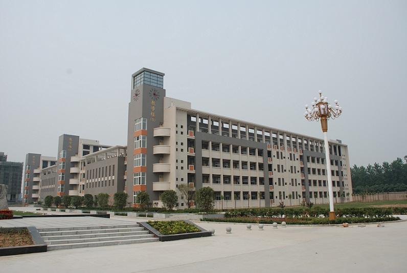 项城市第一高级中学