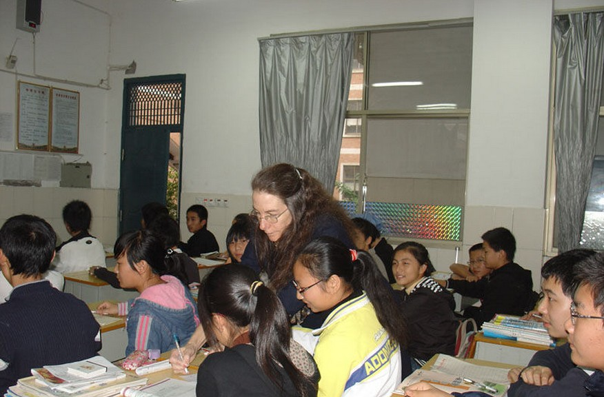 新余市第一中学
