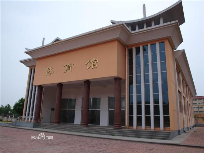 商河县第一中学教程 商河县第一中学 商河县一中周围的旅店 急急