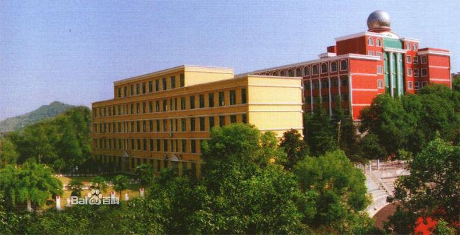 湖南省邵阳市第二中学图片