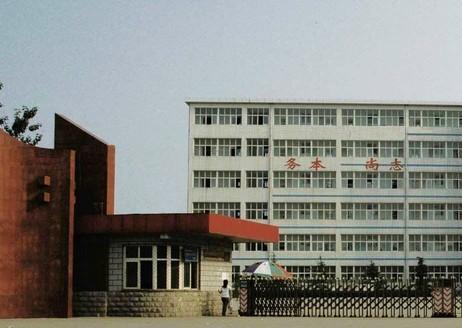 第二高级中学 深圳第二高级中学 绍兴第二高级中学图片