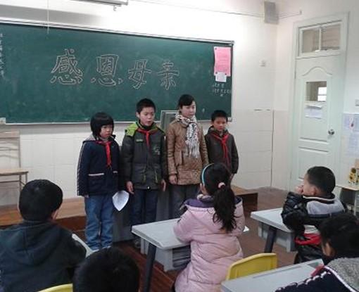上海长宁新世纪小学_