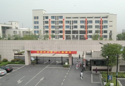 杭州市余杭实验中学教程 余杭何先进照片 杭州市余杭实验中学图片