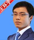 com/e/20110304/4d70aa34c2a4e.shtml e_mail:wanghuanyu@xueersi.