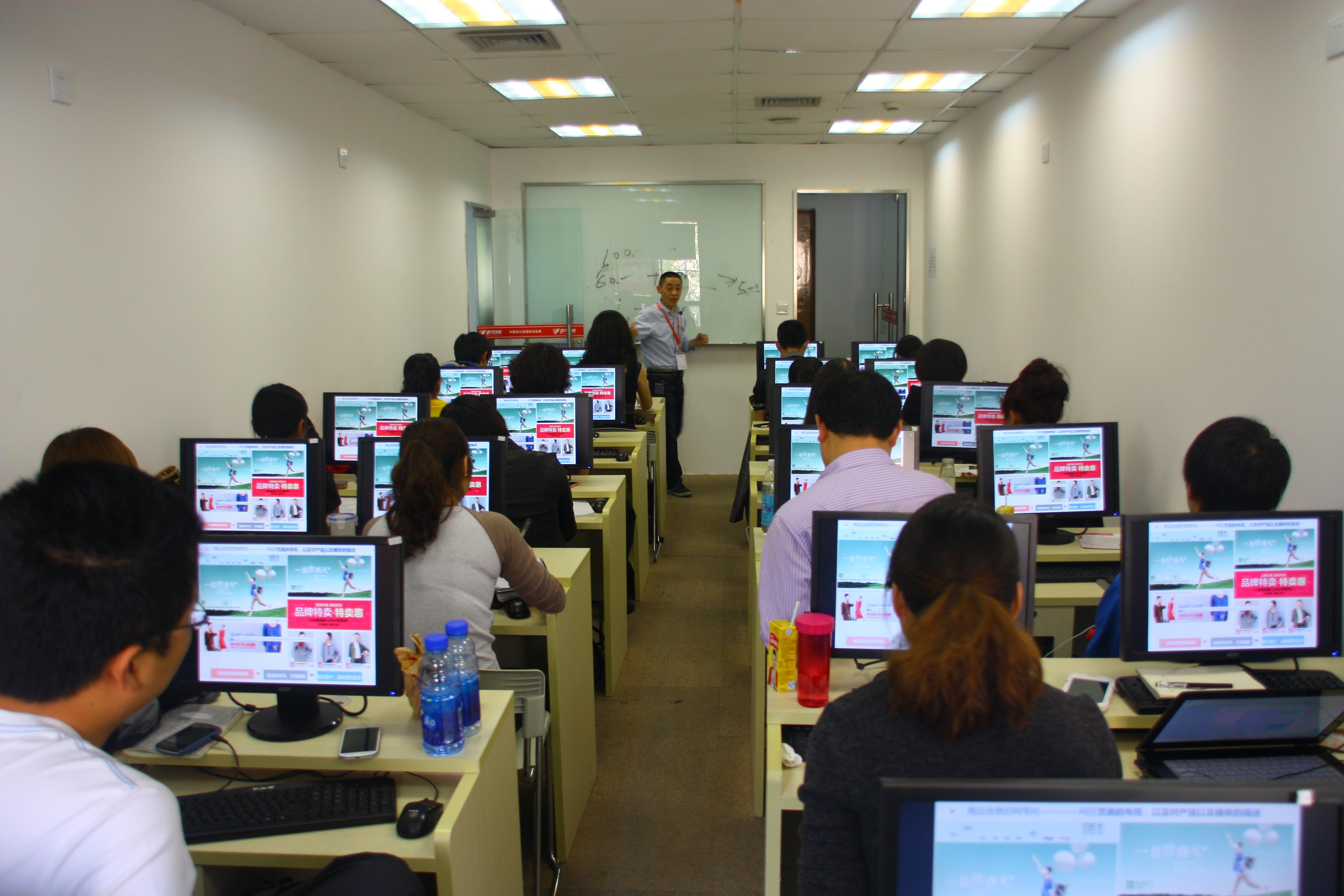 上海平面设计培训班-非凡集团企业团训学院-中