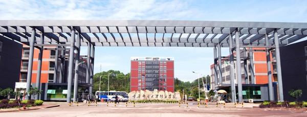 淘宝大学视频教程_淘宝免费模板 > 重庆邮电大学几本_重庆邮电大学是985
