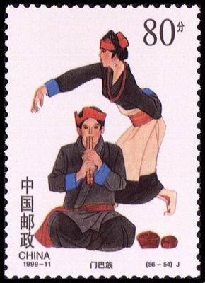 56个民族民风民俗民族服饰 门巴族