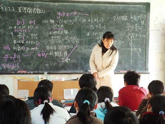 教师招聘考试简笔画图片 教师