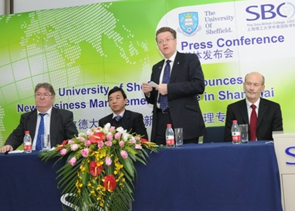 上海理工大学中英国际学院发布招生计划