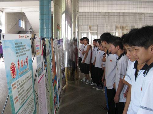 化州市第二中学活动现场照片