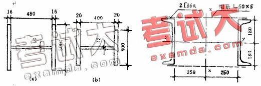 二级结构工程师考试结构设计原理习题练习题3