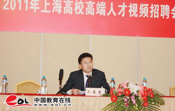 在2011年上海高校高端人才网络视频招聘会启动仪式上发言    视频面试图片
