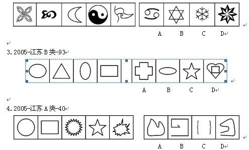 则r(a)=1 (3练习题-判断题(安全考试)ppt图1) 电路第二版习题三3-12问
