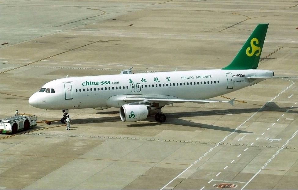 桂林到长春的飞机