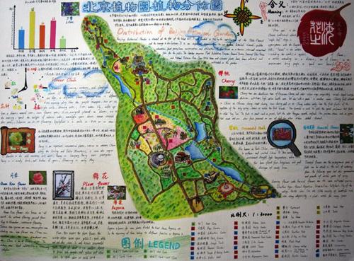 地图竞赛获奖名单-中国