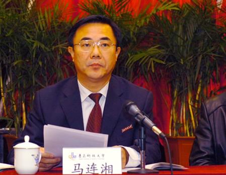 青岛科技大学党委书记,校长2011新年寄语