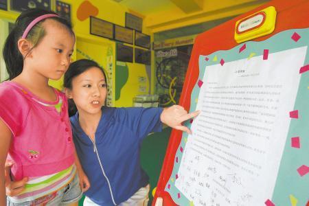 """""""    记者昨日来到金苹果国际美语幼儿园,在校门旁的通知栏上,记者"""