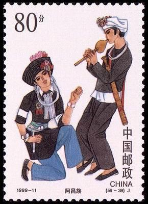 56个民族民风 民俗 民族 服饰 阿昌族 中小学教