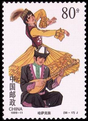 56个民族民风民俗民族服饰 哈萨克族 中小学