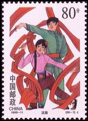 56个 民族 民风 民俗民族 服饰 汉族