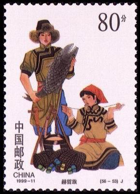56个民族民风民俗民族服饰 赫哲族