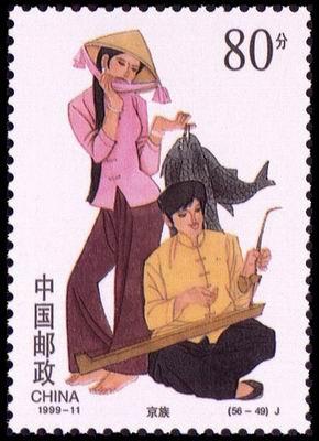 56个民族民风民俗民族服饰 京族 中小学教师