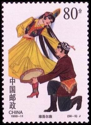 56个民族民风民俗民族服饰 维吾尔族 中小学