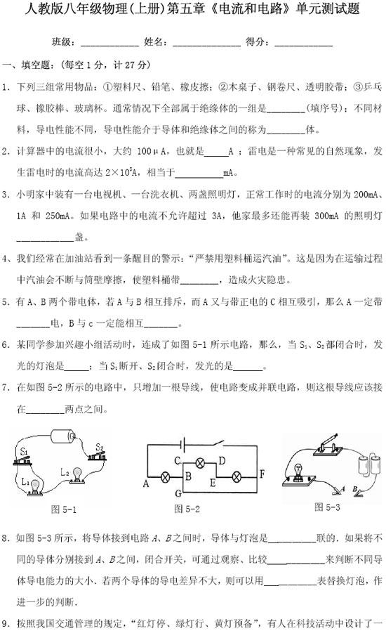 免责声明:  凡本站注明稿件来源:中国教育在线的所有文字、图片和音视频稿件,版权均属本网所有,任何媒体、网站或个人未经本网协议授权不得转载、链接、转贴或以其他方式复制发表。已经本站协议授权的媒体、网站,在下载使用时必须注明稿件来源:中国教育在线,违者本站将依法追究责任。  本站注明稿件来源为其他媒体的文/图等稿件均为转载稿,本站转载出于非商业性的教育和科研之目的,并不意味着赞同其观点或证实其内容的真实性。如转载稿涉及版权等问题,请作者在两周内速来电或来函联系。