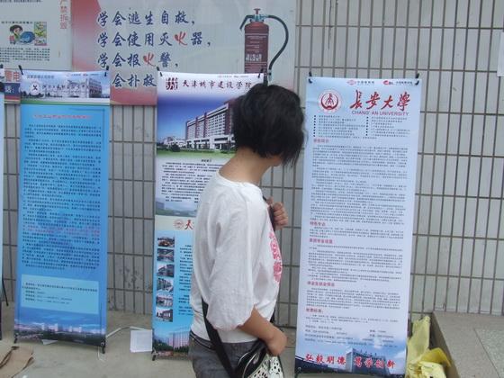 河北隆尧第一照片高中巡展活动现场中学-高考比赛高中说题历史图片