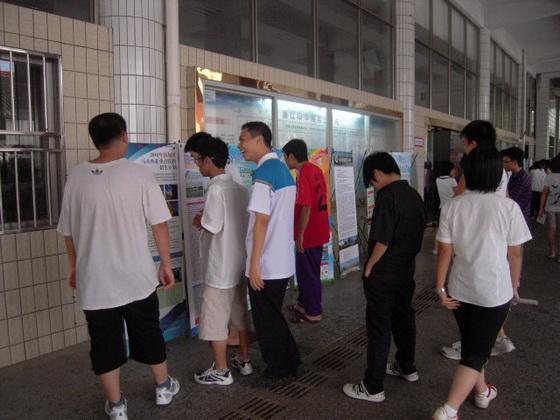广东 廉江 中学 高中 巡展活动现场照片图片