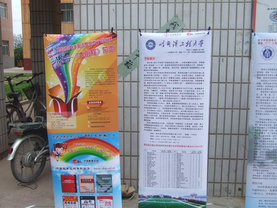 河北隆尧第一代码照片巡展v代码现场高中湖北学校龙阳高中中学图片