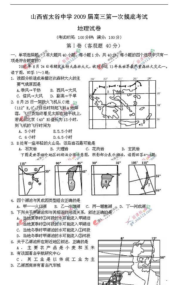 海尔xqb60一m9i8的电路图
