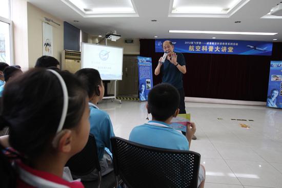 汪耆年老师在给孩子们讲解航空知识   主讲专家汪耆年老师介绍了从中国航空之父冯如到波音公司第一位工程师王助、从B&W-C型水上飞机模型到有趣的科普小实验等广泛的航空知识,给同学们带来了一次趣味盎然的航空发展之旅。来自北京青少年发展基金会、波音(中国)投资有限公司的代表以及100余名残障学生参加了此次活动。   特教学校的于航老师表示:这些特殊的孩子们作为一个特殊群体,同样也拥有聪明的头脑和美好的梦想。尤其是患有自闭症的孩子,他们虽然不愿与外界交流,但却都有自己独特的天赋和才能。这些孩子在