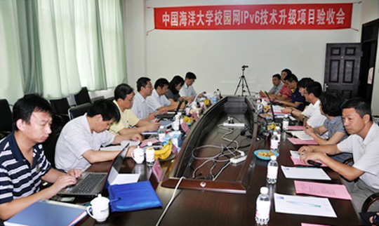 中国海洋大学校园网ipv6技术升级子项目通过验收