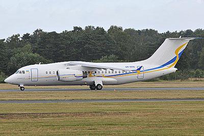 乌克兰安东诺夫国家航空制造企业