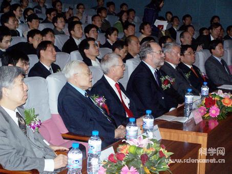 数学家欧拉诞辰300周年纪念活动在京举行 科研高清图片