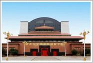 郑州大学西亚斯国际学院招聘国际教育学院副院长、文理学院长、教员