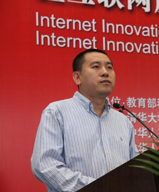 图片报道:清华大学网络科学与网络空间研究院教授王继龙