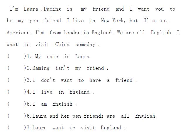 外研社版小学六年级英语上册期中试题