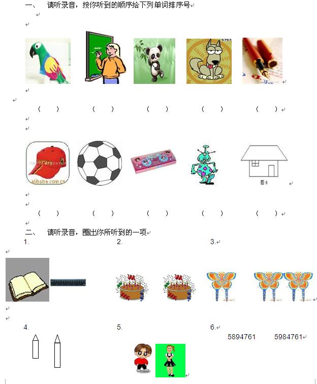 小学一年级英语期中考试试题(三)
