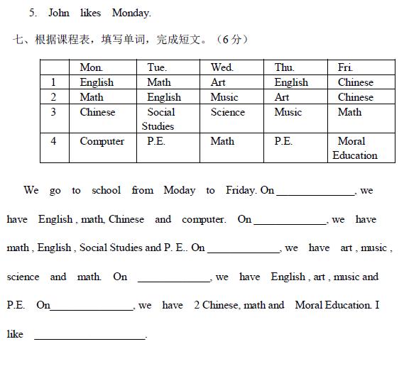 人教版小学五年级英语上册第二单元测试