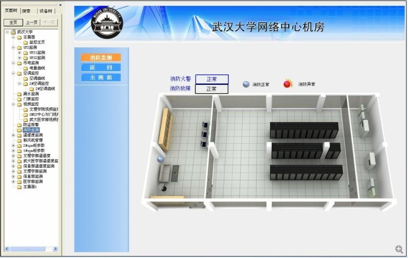 武汉大学校园网ipv6技术升级